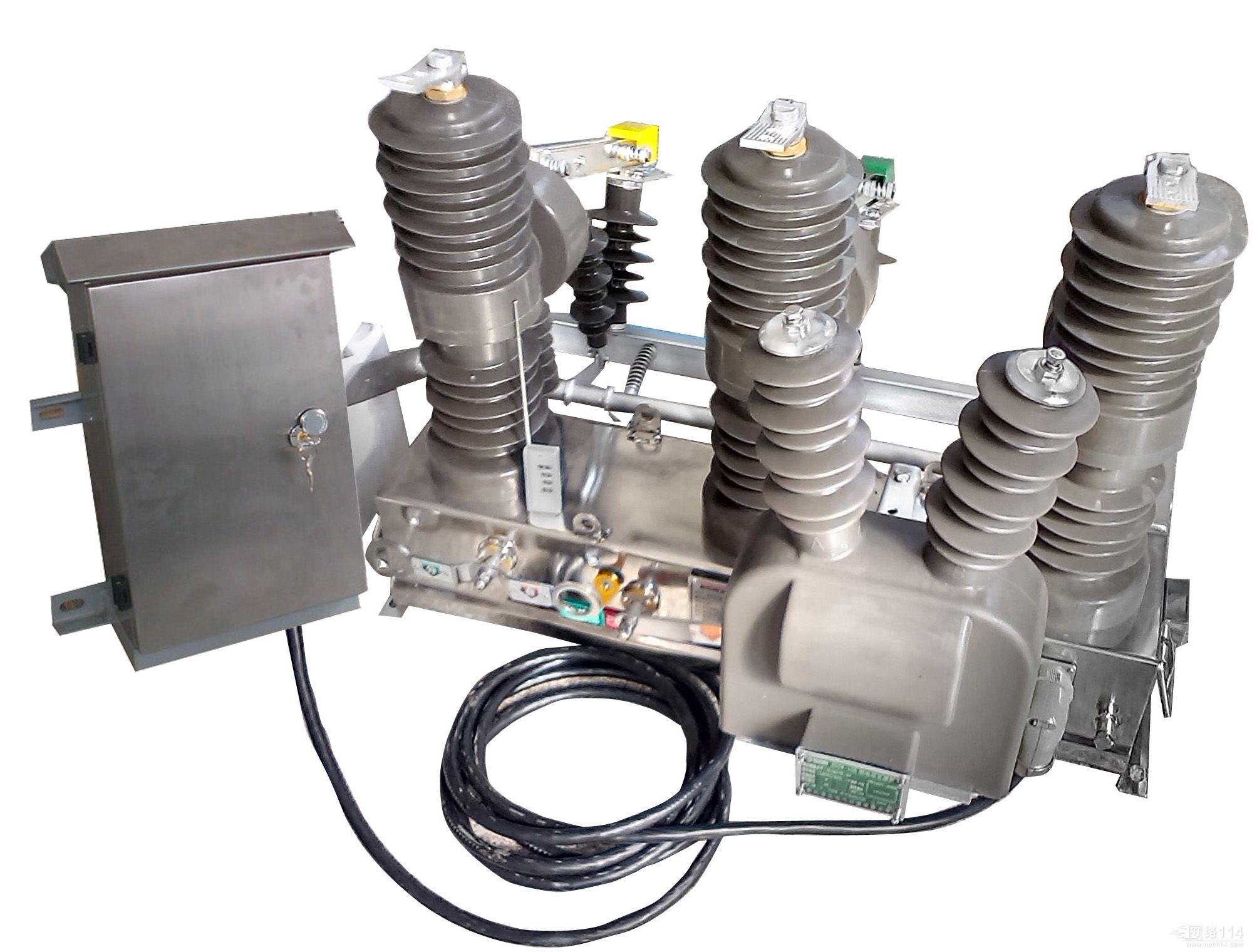 真空断路器 ZW32 12F 630 20 高压真空断路器