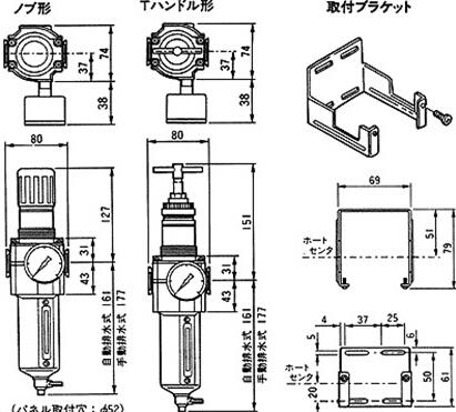 日本taco减压阀排除方法图片