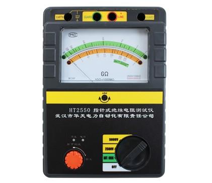 扬州宝应指针式绝缘电阻测量仪报价