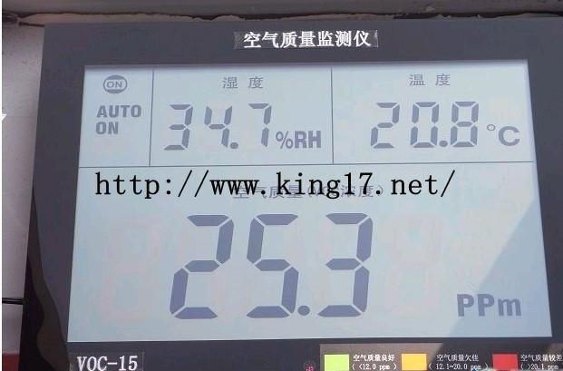 德尔格压缩质量检测仪