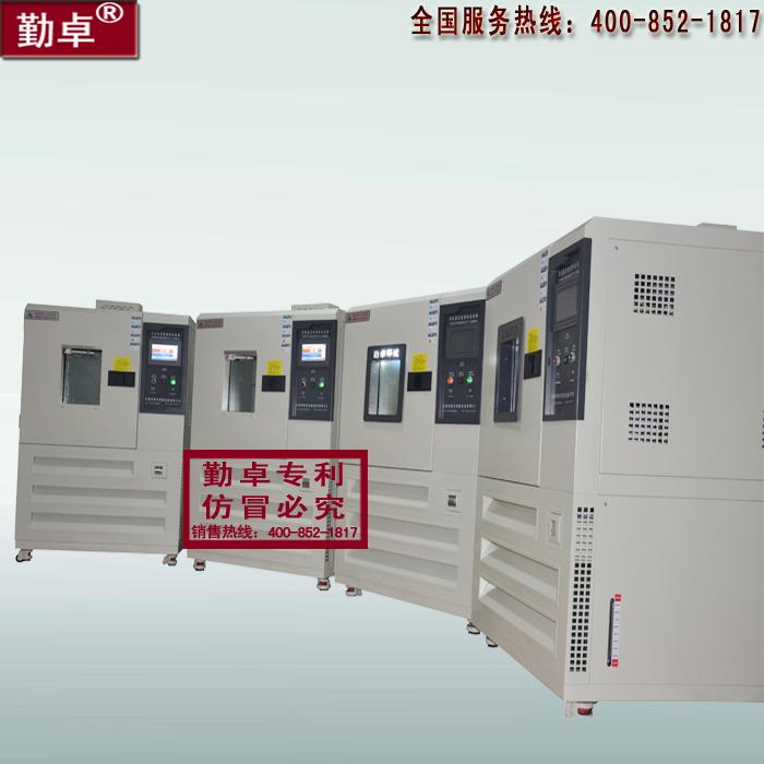 一、温湿度试验检定箱技术,温度/湿度组合循环试验箱技术参数 1、温度范围:0~150、 -20~150、-40~150、-60~150、-70~150 2、温度均匀度: ±2 (空载时) 3、温度波动度:±0.5 (空载时) 4、温度偏差:±2 5、降温速率:0.7~1.2/min 6、升温速度:1.
