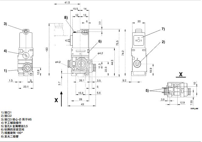 力士乐电磁阀二位三通换向阀技术原理系列579