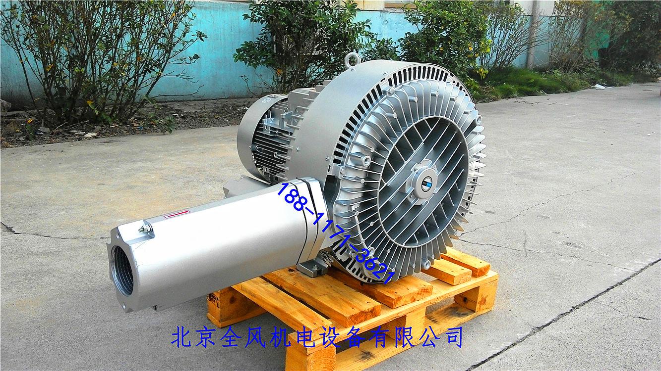 高压鼓风机*高压风机特点: 第一,高压鼓风机不仅能够吸气还能吹风,达到一机两用效果,经济省心。 第二,漩涡气泵非常环保,采用高速NSK,SKF高品质轴承,达到高效率,高性能,在使用的过程中几乎是无油运转的。 第三,风机选用宽频宽压高性能电机,达到稳定工作,更好达到风机压力大,风力大,效率高。 第四,旋涡风机进出风口,均加装高端消音棉,降低风机产生的风噪,即达到低噪音,不会给周围的居民带来困扰。 第五,高压风机非常耐用,维护非常容易,而且几乎是免维护的。 第六,旋涡鼓风机自身在运转过程中的机械磨损很小,使