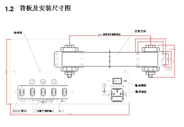 电路 电路图 电子 户型 户型图 平面图 原理图 622_432