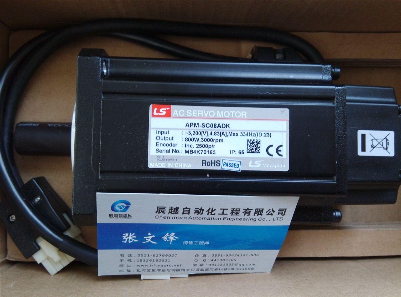 接线便利    夹嘴伺服电机apm-sc08ank1-cos香肠扎线