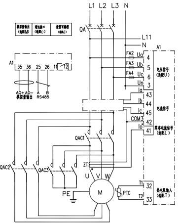 电路 电路图 电子 原理图 363_451 竖版 竖屏