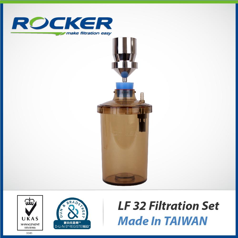 台湾洛科LF 32 实验室不锈钢过滤漏斗真空过滤瓶组