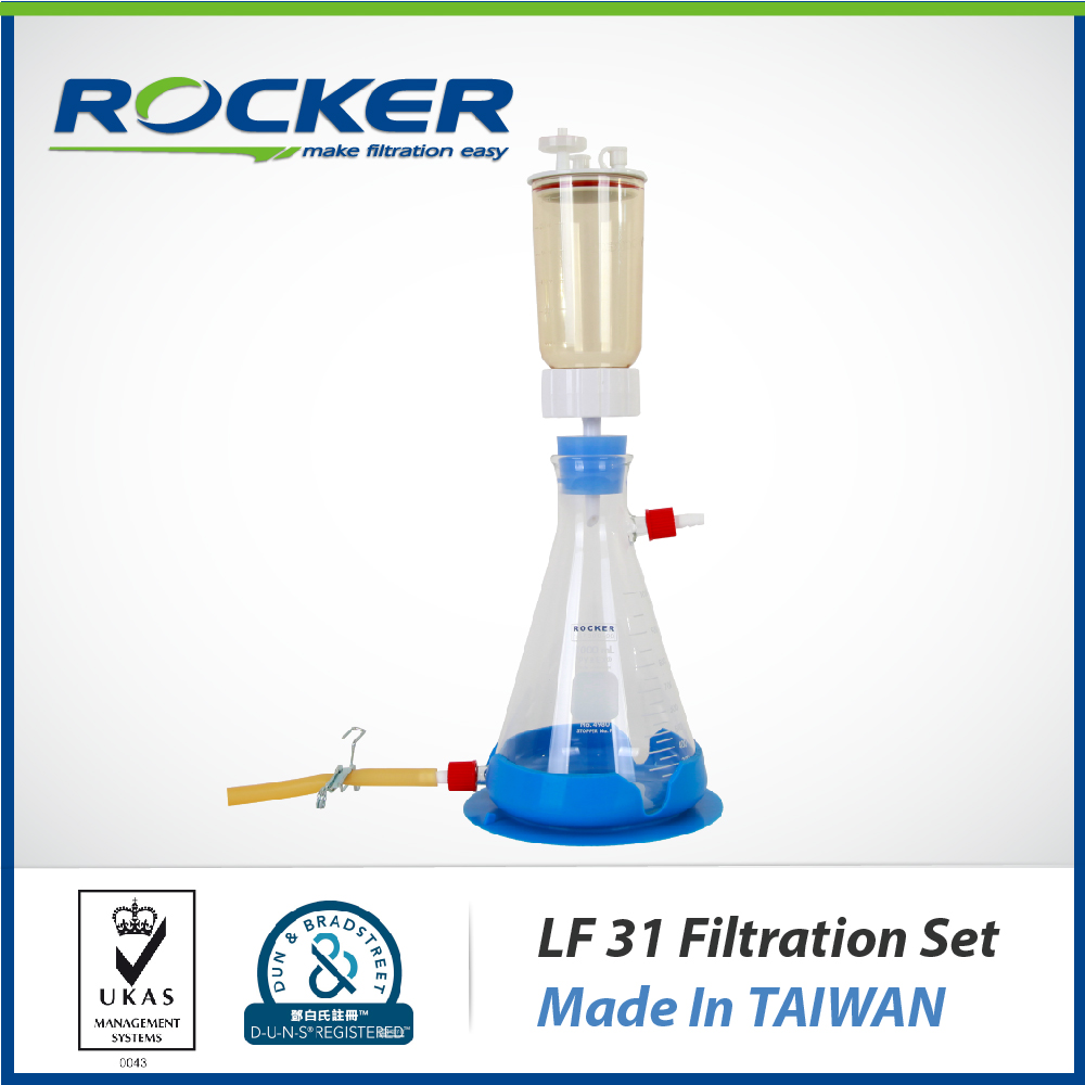 中国台湾洛科LF 31实验室PES过滤漏斗真空过滤瓶组合