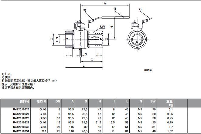 力士乐流量电磁阀结构原理系列r412图片