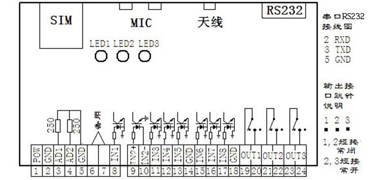 sm2032-5防盗器接线图