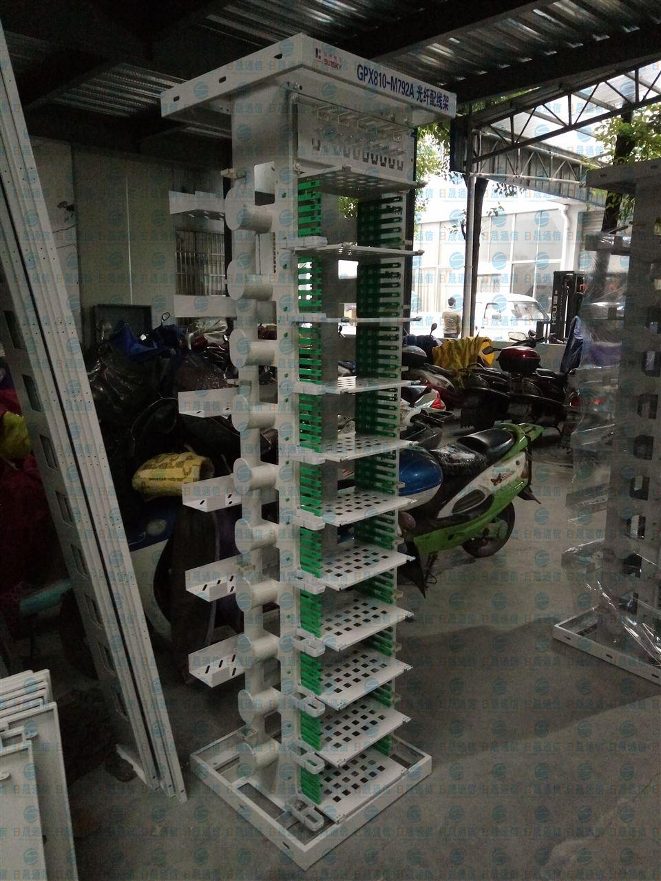 144芯机房光纤配线架