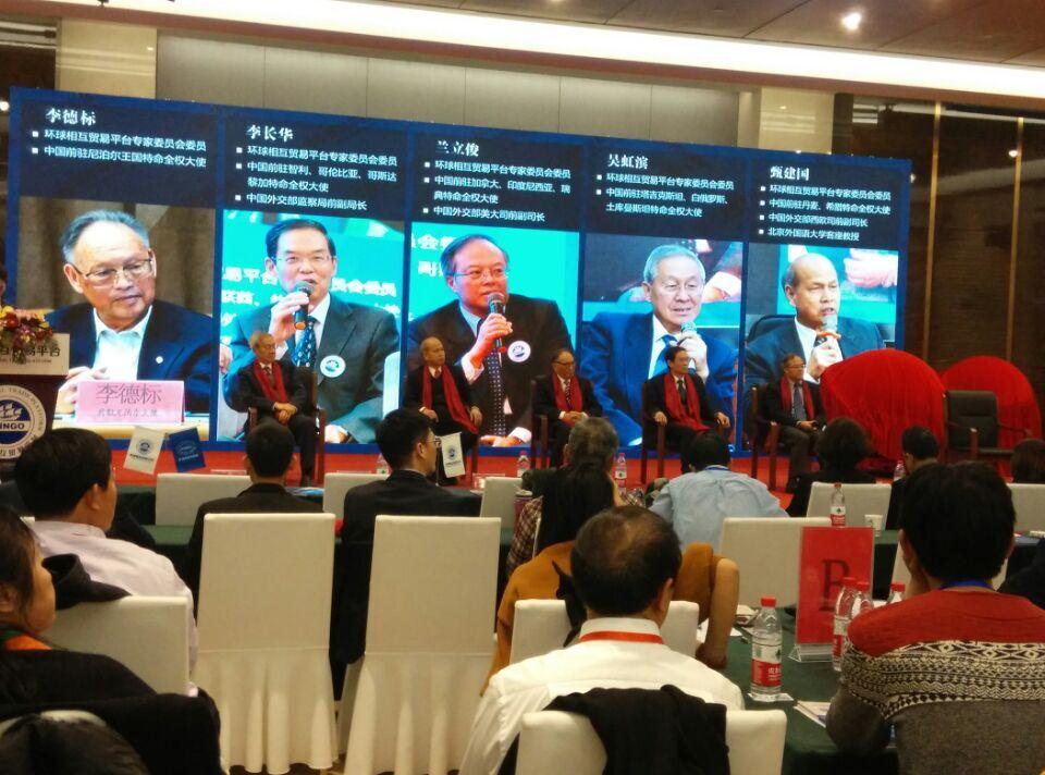 河南农大迅捷参加2016年环球商协会联盟新春团拜会
