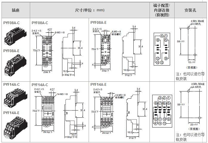 omron继电器原装正品ms4800b-14-0440-r