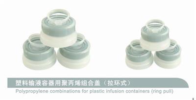 拉环式聚丙烯组合盖穿刺力试验仪检测产品