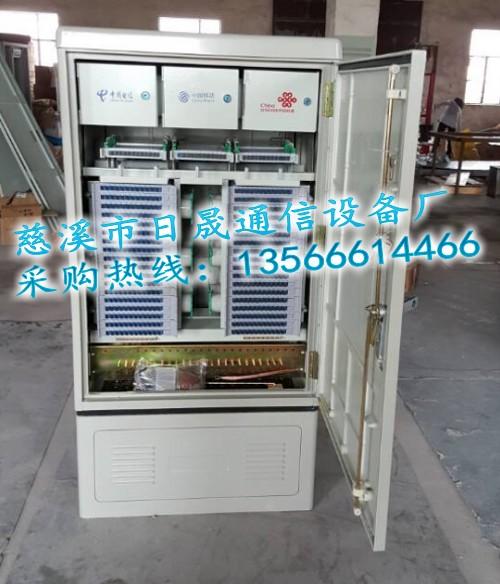 中国联通光纤配线架,广电网络光纤配线架