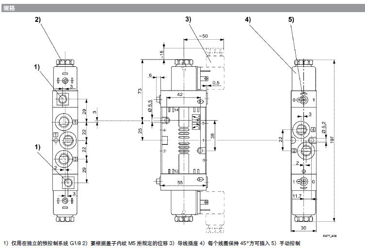 两个气缸控制·电路图