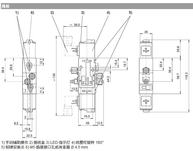 aventics二位四通换向阀分析 二位四通换向阀, 系列 840 ? Qn = 200 l/min ? 预控阀的宽度: 22,5 mm ? 管式连接 ? 压缩空气 接口 出口: ?6x1 ? 电子连接: 多芯插头, EN 175301-803, C型 ? 手动控制装置: 锁定式 ? 双线圈 ? 先导: 内部 结构特点 膜片式中心阀 密封原理 软密封 在多线路导线板上的组装 PRS-导线板 工作压力范围 1,8 bar / 10 bar * 控制压力?