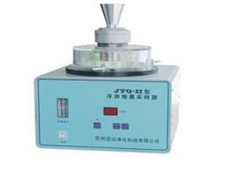 GMP认证空气微生物采样器