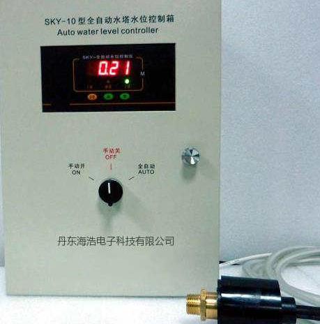 sky-10水塔水位自动控制箱