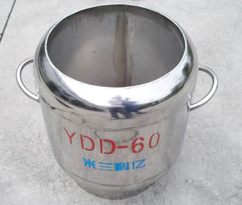 YDD-60-400米兰液氮罐