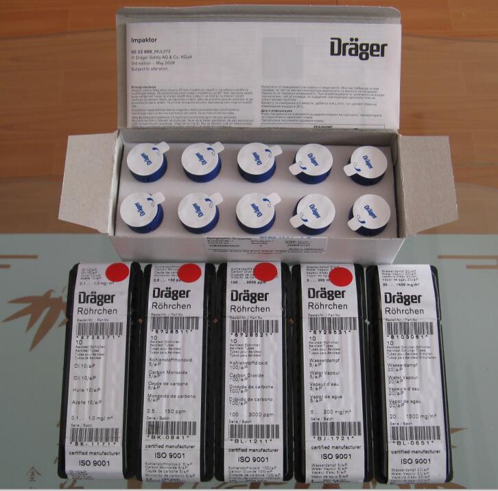 德尔格压缩空气检测管家族
