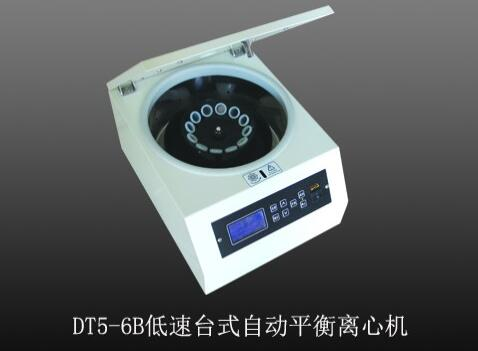 DT5-6B