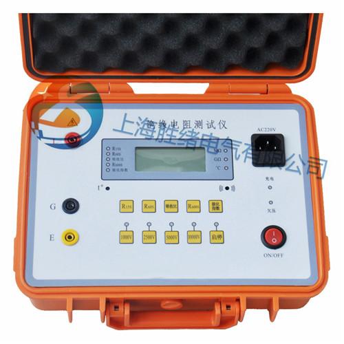 高压绝缘电阻测试仪操作方法_高压绝缘电阻测