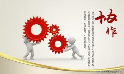 四川科技厅:响应十三五规划 积极创新军民仪