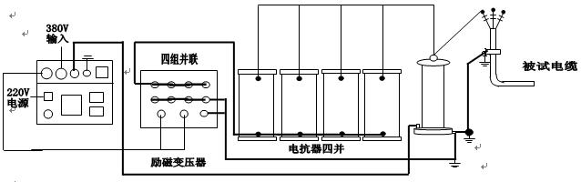 串联电路的接线图