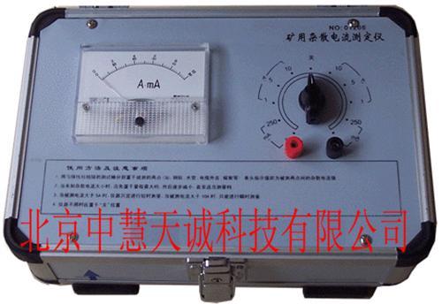 电路的便携式整流仪表