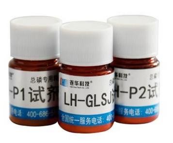 总磷专用试剂