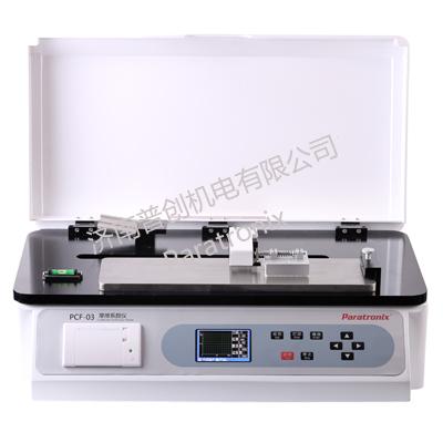 PCF-03塑料薄膜摩擦系数仪