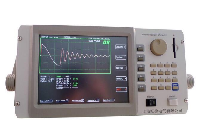 dwx-01 层间短路匝间耐压测试仪