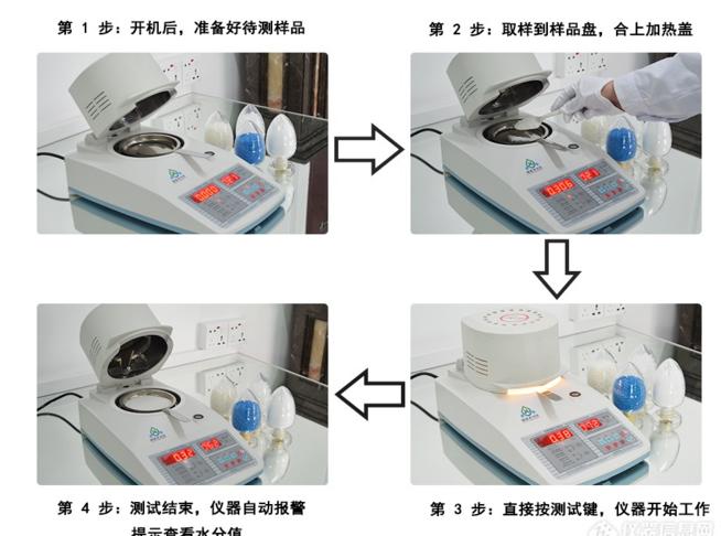 塑料米水分检测仪