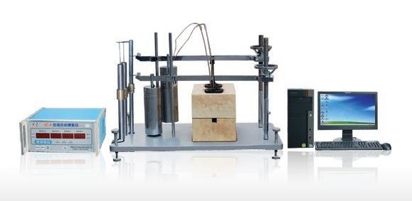 JC-8高中烟煤层测定仪,复数指数层胶质测定仪数学微机胶质ppt图片