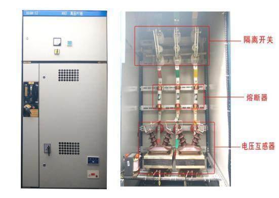 电压互感器柜
