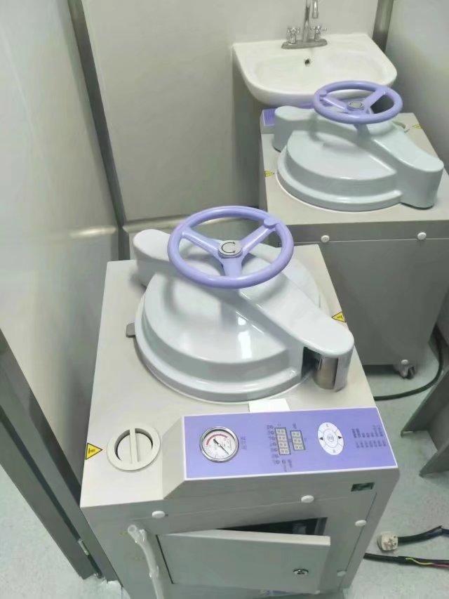 博科整套产品入驻聊城千岛山庄医院