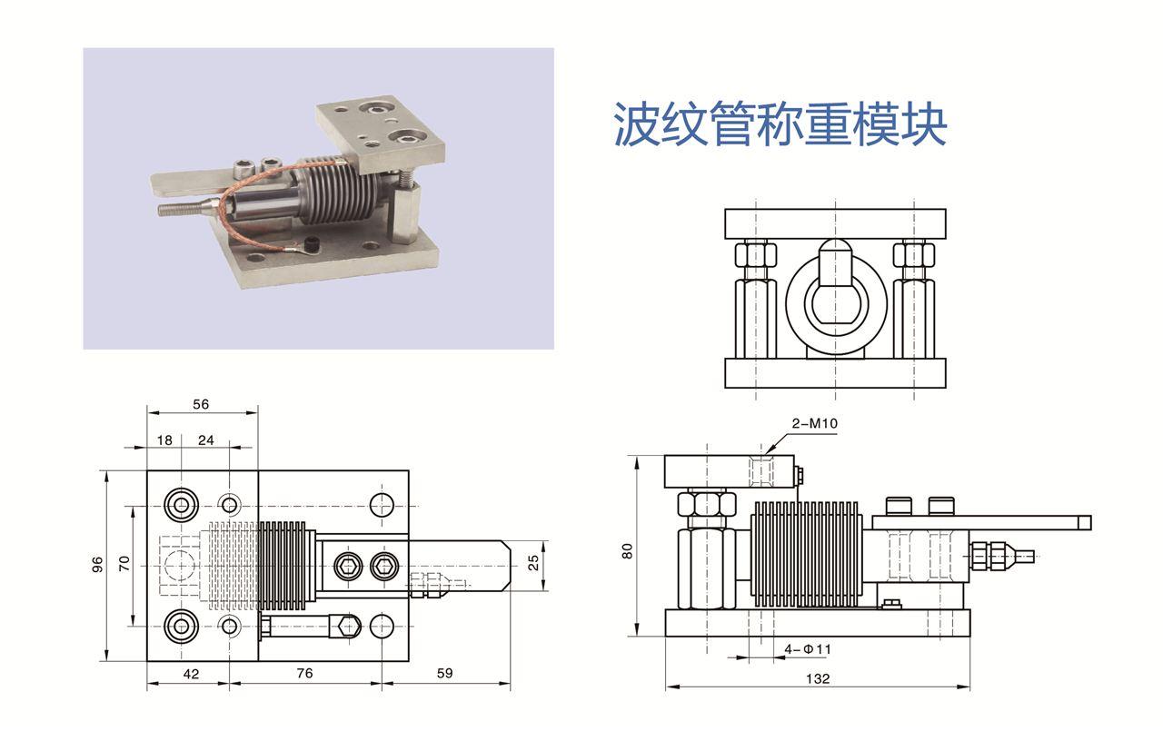 """南京天光电气科技有限公司是专业从事研发及生产各种力敏传感器、压力变送器、智能仪表、电子称重系统及称重物联网产品的高科技企业。产品广泛应用于冶金、化工、军工、交通、能源、机械制造、建材等行业的自动化控制领域。在工业4.0版革命及中国制造2025背景下,称重产业不断走向数字化、无线化、动态化、信息化,天光公司顺势而为,其产品全面覆盖从Z底层的感知层(传感器+仪表),到中间的网络层(通讯模块),再到上层的应用层(服务器+手机/电脑客户端),天光物联网旨在为客户提供一整套完整解决方案。 公司正沿着""""国"""