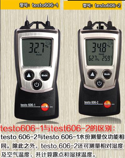 德图testo606