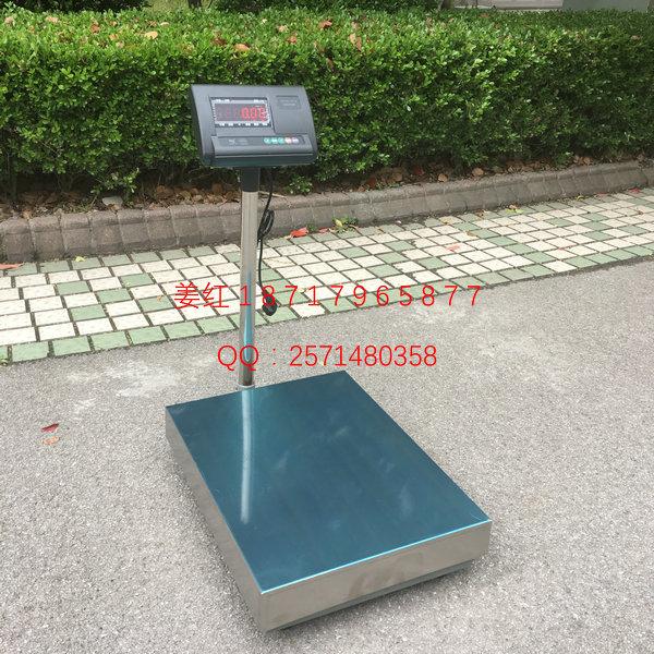 超载提示,交直流两用等   450*600mm电子台秤     ﹌产品型号:tcs-30k
