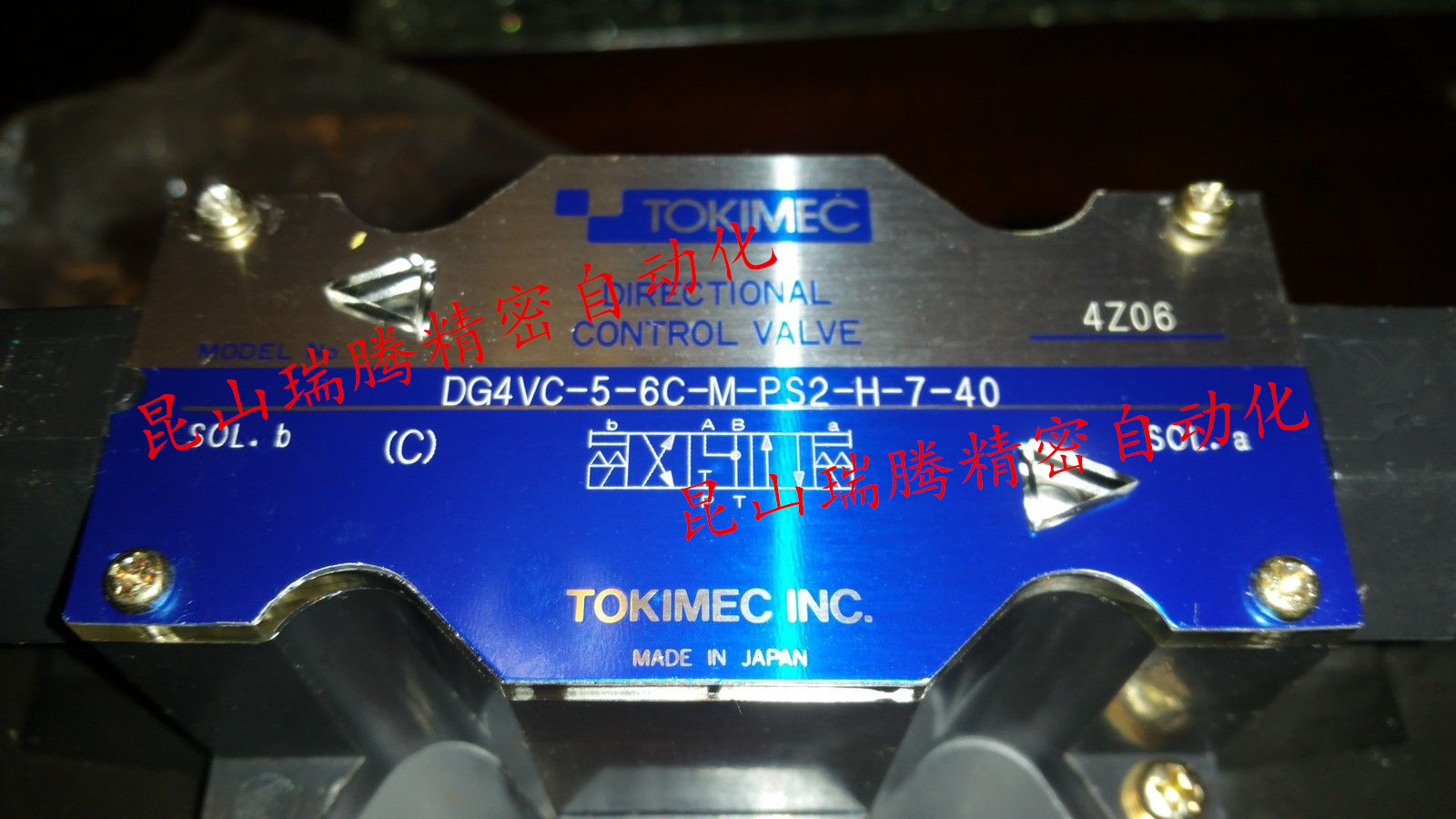 供应DG4VC-5-6C-M-PS2-H-7-40 TOKIMEC 东京计器 TOKYO-KEIKI电磁阀