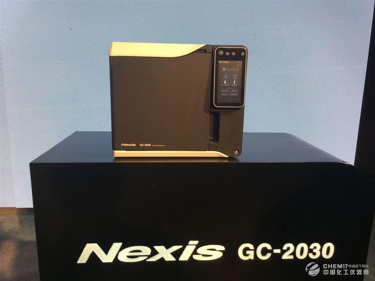 """岛津旗舰级气相新品""""nexis gc-2030""""全球首发"""