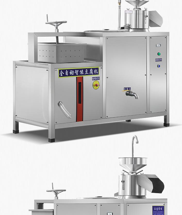 yc-60-广州金本厂家直销全自动豆腐机,金本牌豆腐机生产厂家