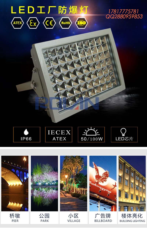 高硼硅物理钢化玻璃透明罩,雾化防眩光设计,抗4j高能量冲击,抗热聚变