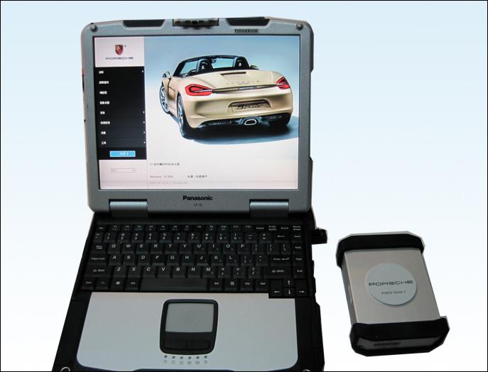 汽车诊断仪
