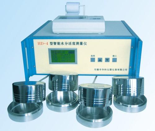 <strong>国产HD-4型水分活度仪 水分活度测定仪原理</strong>