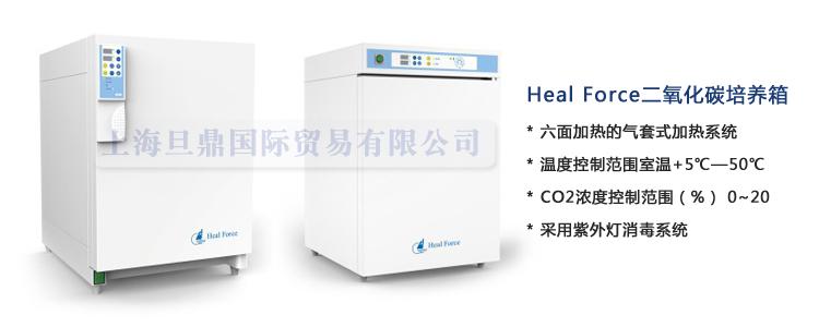 力康HF212二氧化碳培养箱 二氧化碳细胞培养箱