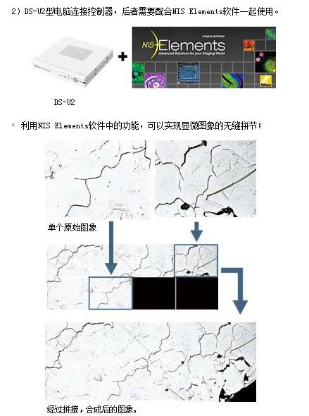<strong>日本尼康ECLIPSE MA200倒置金相显微镜(新品)</strong>