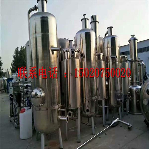 售二手三效浓缩蒸发器 浓缩提取设备产品报价