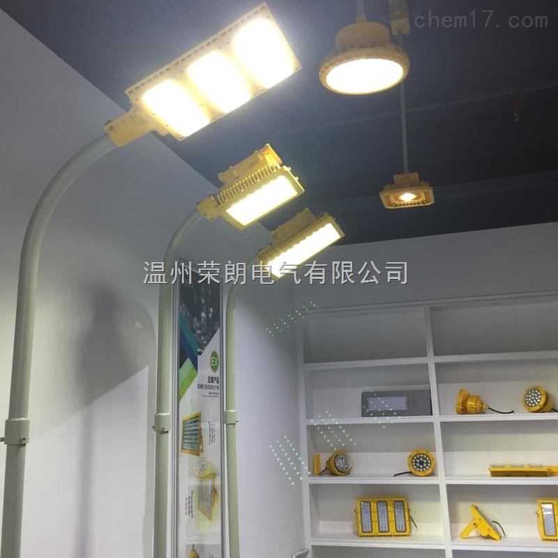 灯具护栏式安装步骤
